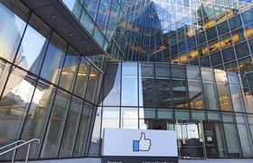 Личные данные более 500 миллионов пользователей Facebook оказались в открытом доступе