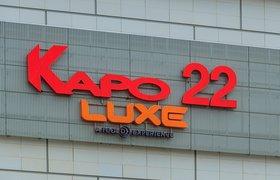ВТБ профинансирует расширение кинотеатров «Каро»