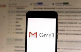 Пять способов сделать ящик на Gmail более защищенным