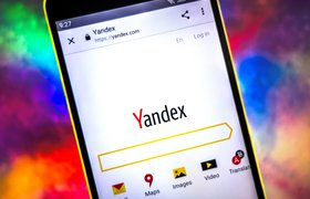 «Яндекс» хотел выпустить специальные голосующие акции для россиян
