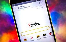 ФАС возбудила дело против «Яндекса»: котировки компании падают