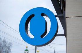 Банк «Открытие» объявил о поиске решений для определения уровня кредитного риска