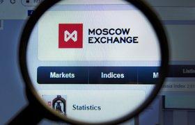 Акции HeadHunter будут торговаться на Московской бирже