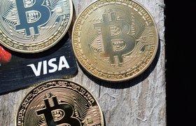 Visa создаст систему для купли-продажи криптовалюты в банках
