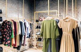 Сервис по обмену одежды на скидки Bewearcy привлек $420 тысяч