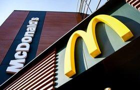 СЕО McDonald's лишился должности из-за романа с подчиненной
