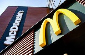 В «Макдоналдс» по всей России будут раздельно собирать мусор