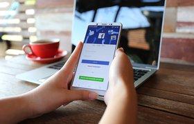 10 главных трендов Facebook, которые сохранятся в 2021 году