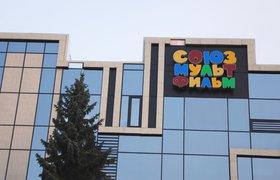 Студия «Союзмультфильм» стала акционерным обществом