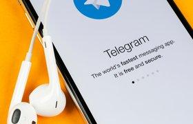 Telegram начал тестировать рекламу, доход от которой будет забирать себе