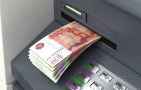 Мошенники похитили у Сбербанка 3 млн рублей с помощью «билетов банка Сувенир»