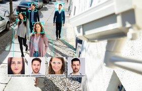 «МаксимаТелеком» поставит серверы для системы распознавания лиц в Москве