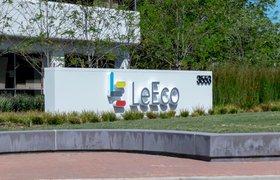 Бывший вице-президент Ivi.ru стала топ-менеджером подразделения LeEco