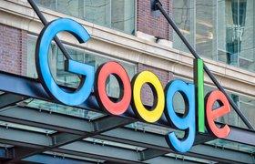 The Wall Street Journal узнала о секретном рекламном проекте Google