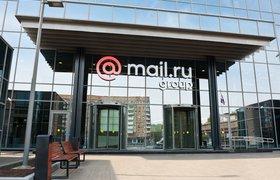 Mail.ru Group отчиталась за первый квартал 2020 года