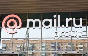 Mail.ru Group и Amazon запустят совместный сервис в России