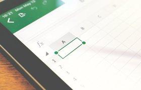 В Excel появится возможность создавать пользовательские функции