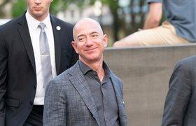 Состояние богатейшего в мире человека побило новый рекорд