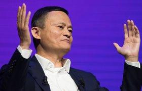 Владелец AliExpress Джек Ма потерял статус богатейшего человека в Китае
