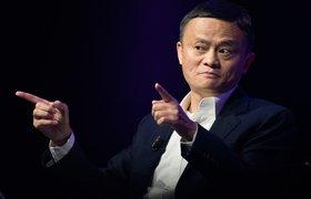 Основатель Alibaba продал акции на $9,6 млрд