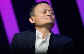 Китайская Ant Group задумалась о продаже доли основателя Джека Ма на фоне давления Пекина
