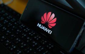 Huawei использует технологическую платформу «Яндекса» для запуска голосового помощника в России