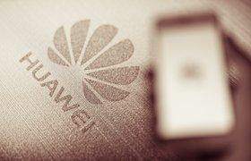 Huawei впервые обогнала Samsung по продажам мобильных устройств