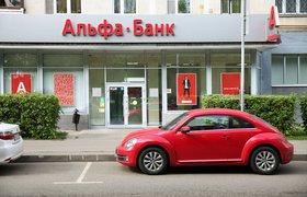«Слишком откровенный вырез»: ФАС завела дело против «Альфа-банка» и Моргенштерна