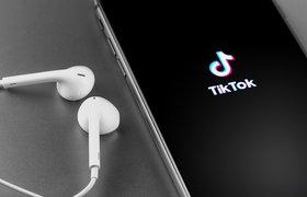 США рассмотрят вопрос о продлении срока, необходимого для продажи TikTok