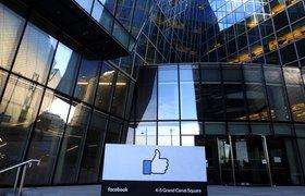 Почему Facebook вряд ли переведет половину сотрудников на удаленку
