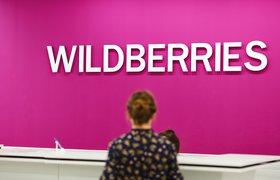Как продвигать товары в топ на Wildberries
