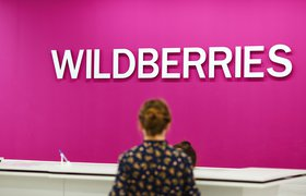 Роспотребнадзор не нашел нарушений в решении Wildberries по комиссиям платежных систем