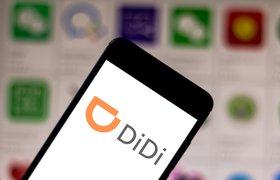 На DiDi пожаловались в ФАС из-за демпинга и компенсаций водителям