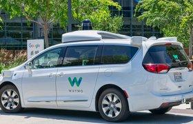 Почему Waymo отказалась называть свои автомобили «самоуправляемыми»