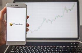 «Вымпелком» открыл бизнесу бесплатный доступ к сервису экспресс-аналитики больших данных