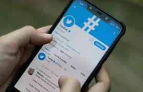 Пользователи Twitter смогут удалять читателей без блокировки