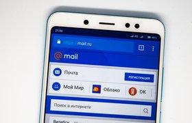В «Почте Mail.ru» появился новый домен internet.ru