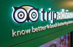 Псевдопутешественники оставили на TripAdvisor 1 млн фальшивых отзывов за год