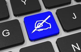 ЭЦП от А до Я: как предпринимателю выбрать электронную подпись