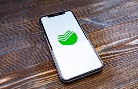 Сервис «Сбербанк для бизнеса» поменял свой логотип