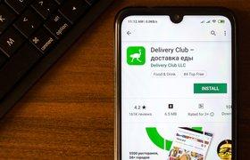 Delivery Club запустил доставку продуктов из региональных сетей магазинов