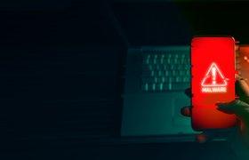 Эксперты сообщили о хакерской атаке на финансовые и промышленные компании России