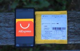 Через несколько часов после заказа: «AliExpress Россия» запустил экспресс-выдачу товаров
