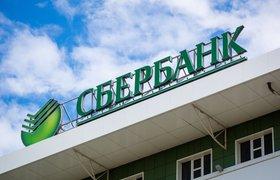 Сбербанк вложил 10 млн рублей в сервис электронного документооборота Legium.io