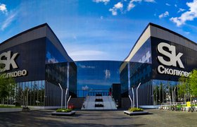 «Сколтех» попросил 27 млрд рублей на выпуск компонентов для 6G