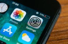 Телефон «умирает» за секунды: Названы самые опасные баги для iPhone и Android