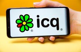 ICQ запустил «сгорающие» публичные cообщения, как в Snapchat
