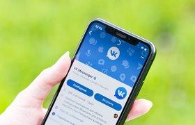 «ВКонтакте» разрешила прикреплять ссылки к видеороликам