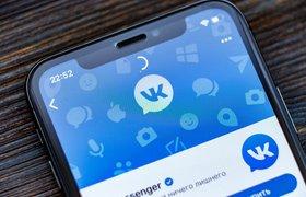 Сообщества во «ВКонтакте» смогут заработать на новом сервисе размещения вакансий