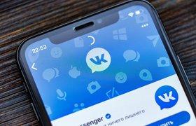 «ВКонтакте» увеличила скорость доставки контента на 55% благодаря новому сетевому протоколу QUIC